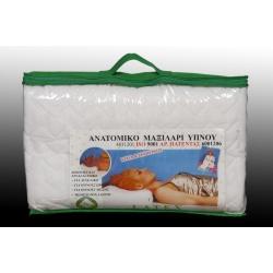 Ανατομικό μαξιλάρι ύπνου Latex